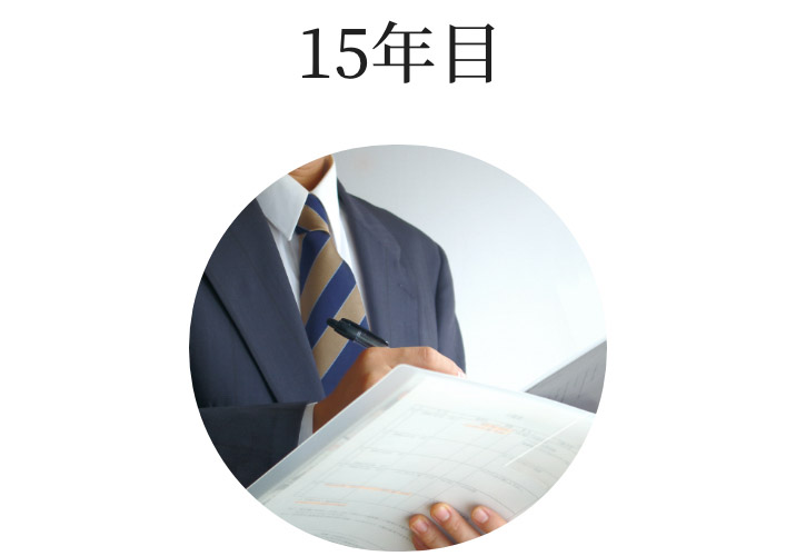 上級SE(プロジェクトマネージャ)